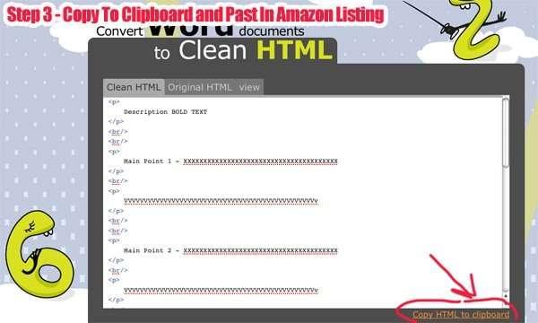 Amazon_HTML3